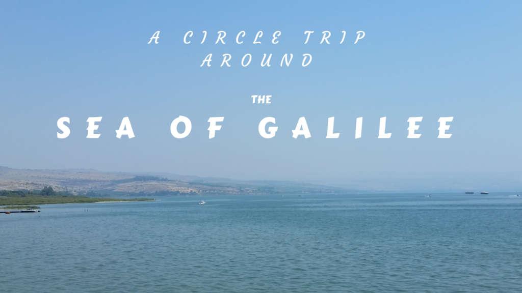 A circle trip around the Sea of Galilee
