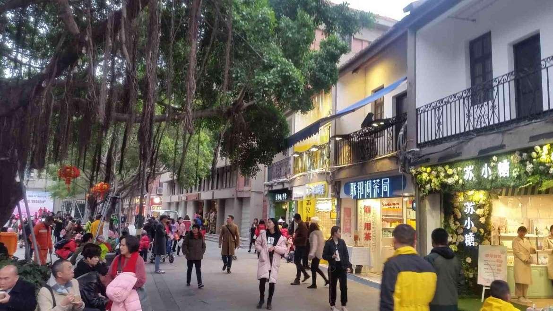 Explore South China! Gulangyu Island in Xiamen