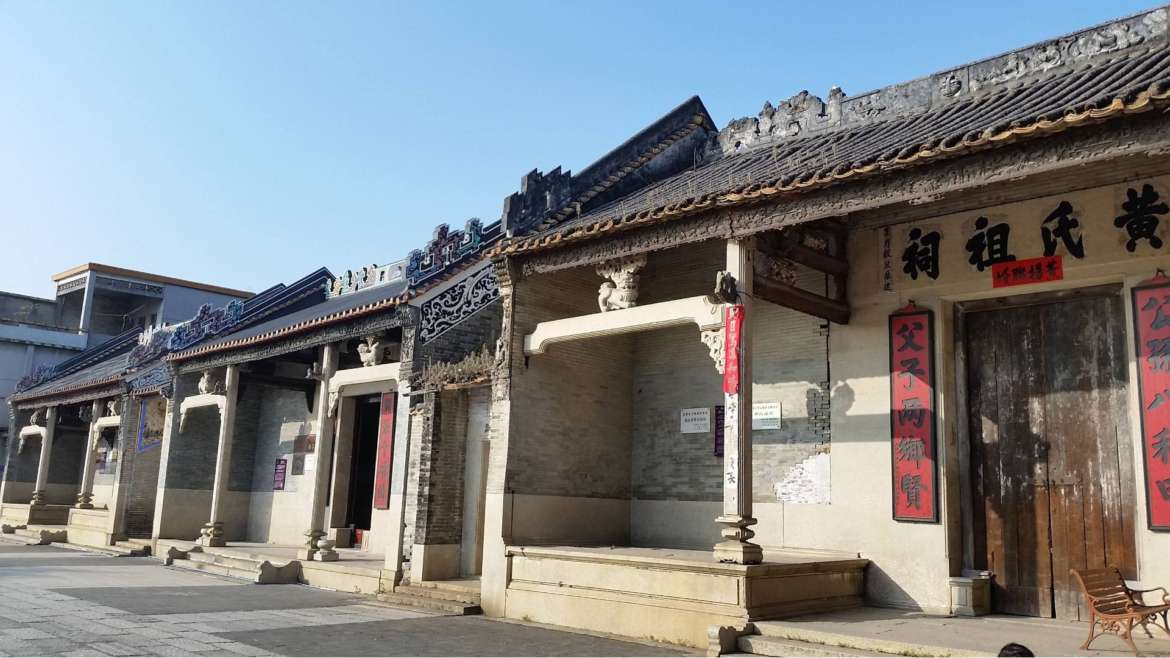 Explore South China! A traditional village in Guangdong